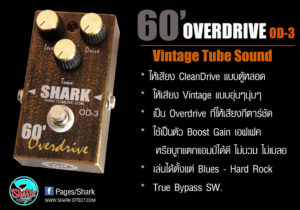 60'Overdrive